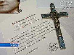 Папа Римский впервые написал письмо на белорусском языке и послал его жительнице деревни Муляры