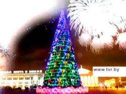 В Минске начинаются новогодние гуляния