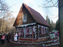 В Центральном ботаническом саду начала работу усадьба Деда Мороза