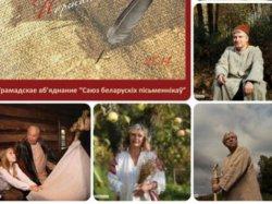 В книжных магазинах появился настенный календарь с фотографиями белорусских писателей в образах мифологических персонажей