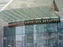 В Беларуси издадут полное собрание сочинений Франциска Скорины