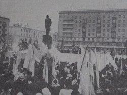 35 лет назад в Минске открыт памятник М.И. Калинину