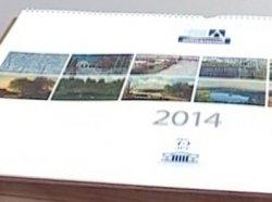 В Беларуси представили художественные календари на 2014 год