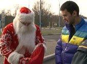 В честь Нового года на белорусско-польской границе вместо таможенников работали Дед Мороз и Снегурочка