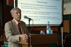 Эксперт: Для развития туризма в Беларуси важно уделить внимание переподготовке кадров для этой сферы