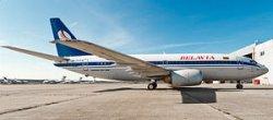 Авиакомпания «Белавиа» пополнила воздушный парк