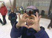 Соревнования по горнолыжному спорту среди детей прошли в «Силичах»