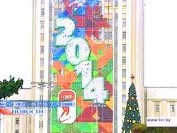 Беларусь за прошлый год посетило порядка 130 тысяч иностранцев