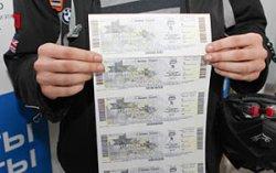 Обмен сертификатов на обычные билеты ЧМ-2014 по хоккею производится при предъявлении удостоверения личности