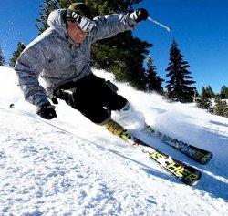 Эксперты: «Спрос на горнолыжный отдых остался примерно на уровне прошлого сезона»