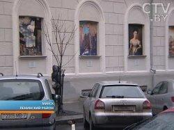 В галерею под открытым небом превратилась улица Карла Маркса в Минске