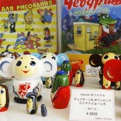 Как выглядят белорусский ресторан и белорусский сувенирный магазин в Японии?