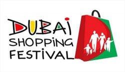 Дубайский торговый фестиваль 2014: лотереи на 100 миллионов дирхам