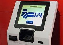 Терминал самообслуживания для оформления оплаченных через Интернет билетов начал работать в режиме тестирования на вокзале станции Минск-Пассажирский