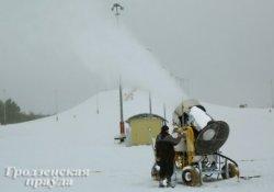 На горнолыжной трассе в Коробчицах испытали четыре снеговые пушки