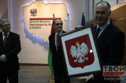 Польскае консульства ў Гродне пашырылася (+фота)