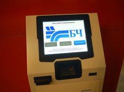 Остановочные пункты городских линий в 2014 году оборудуют терминалами самообслуживания