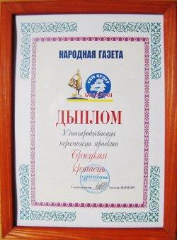 Концепция сохранения и развития Брестской крепости. Диплом и знак победителя. Ритуал воинской присяги