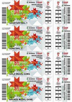 Любители хоккея еще могут приобрести билеты на ряд матчей ЧМ-2014 в Минске