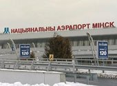 «Белавиа» утратила статус национальной авиакомпании, возможно, не навсегда