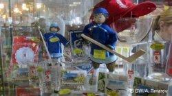 Проблемы с гостиницами перед ЧМ-2014 Минск не пугают
