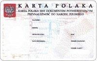 Польша предлагает увеличить срок действия виз по карте поляка до 5 лет