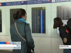 В Национальном аэропорту «Минск-2» отмены рейсов нет