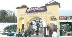 В центре экологического туризма «Станьково»  к чемпионату мира по хоккею забронированы все гостевые домики
