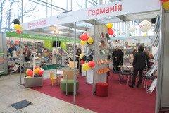 Посольство Германии и институт имени Гете будут представлены  на XXI Минской международной книжной выставке-ярмарке