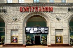 В Минске проходят Дни культуры Сардинии