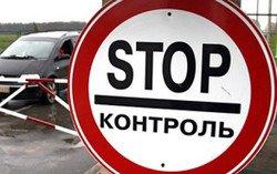В уголовном кодексе вскоре может появиться статья «Перемещение товаров через таможенную границу Таможенного союза вне определенных законодательством мест или в неустановленное время»