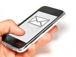 Граждане Беларуси могут узнать о готовности своего паспорта к выдаче при помощи SMS-сообщения