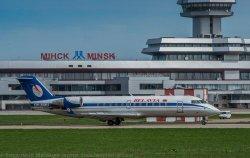 Национальная авиакомпания «Белавиа» получила новый юридический статус
