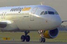 Испанская лоукост авиакомпания Vueling Airlines будет летать с мая по октябрь из Минска в Барселону два раза в неделю