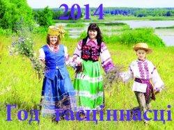 В Год гостеприимства в Беларуси Министерство спорта и туризма подготовило акцию «Повернись лицом к туристу»