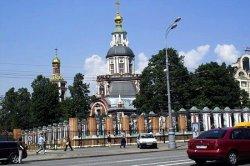 Частицу мощей Святителя Николая доставят в Жлобин для поклонения верующих