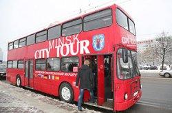 Гостям ЧМ-2014 по хоккею в Минске предложат экскурсии на арабском, китайском и японском языках