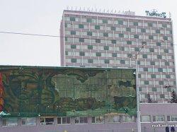 На фасаде гостиницы «Турист» восстановят панно «Беларусь партизанская»