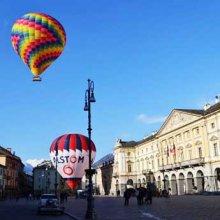 Влюбленным в Валль д' Аосте предлагают захватывающий полет на воздушном шаре
