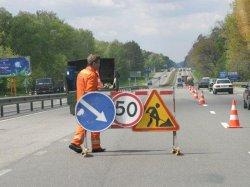 Белорусские дороги будут отданы в концессию компаниям из Испании, Польши и Франции