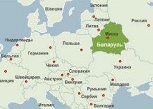 С 9 по 16 марта в Минске пройдет Международный туристический проект BelTOUR – Belarus InvestiGATED