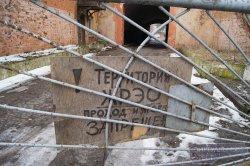 Район-призрак Брестской крепости... Что нельзя показывать CNN (+фото)
