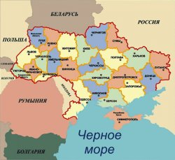 Курортников, въезжающих на территорию Украины, будут проверять на наличие денег