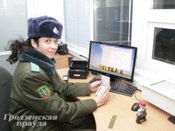 Испытано на себе: корреспондент «ГП» провел дежурство в пункте пропуска «Привалка»