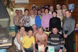 В усадьбе «Щедрый заяц» прошел чемпионат по спортивной сауне