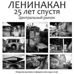 Армянский фотохудожник Виген МНОЯН: «Хочешь понять, чем живут люди, – зайди на рынок»