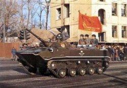 Туризм с милитаристским лицом: на въезде в Ошмяны установят боевую машину десанта – БМД-1