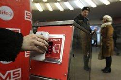 СМС-билеты на проезд в минском метро пока мало востребованы
