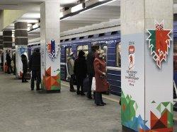 Владеющие английским языком минчане могут поработать в метрополитене во время Чемпионата мира по хоккею