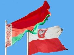 Беларусь и Польша обсуждают ход реализации межправительственных соглашений в консульской сфере